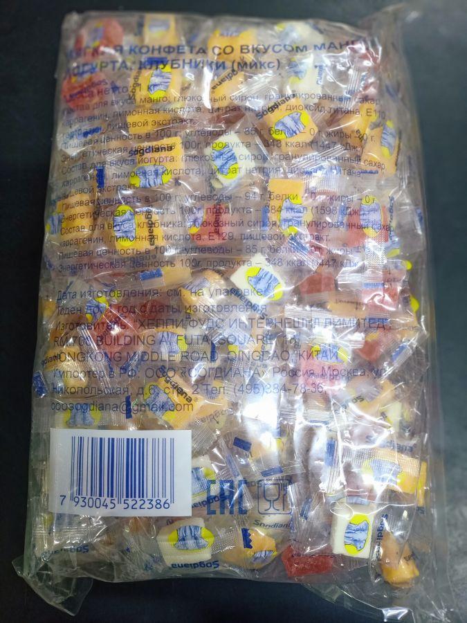Кубики микс( манго, клубника, йогурт)