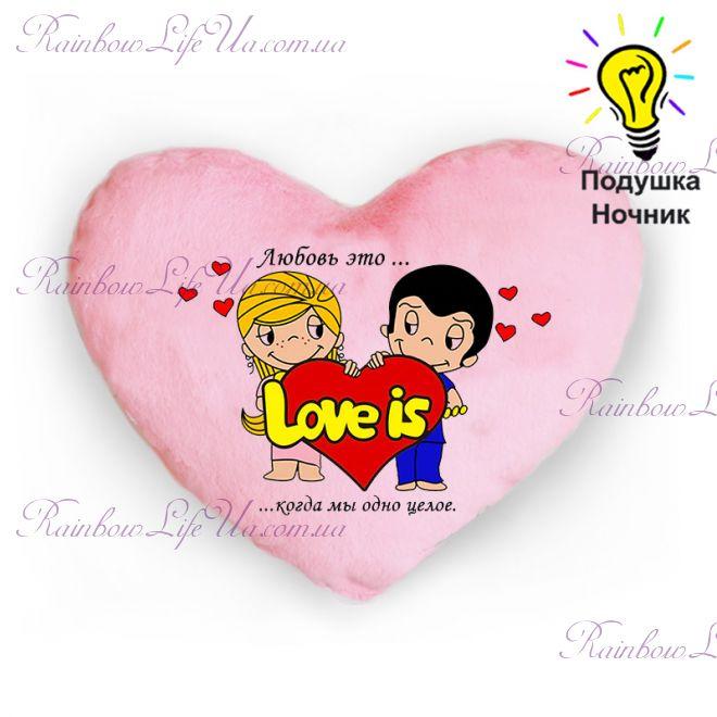 """Подушка - ночник розовая """"Love is - любовь это..."""""""