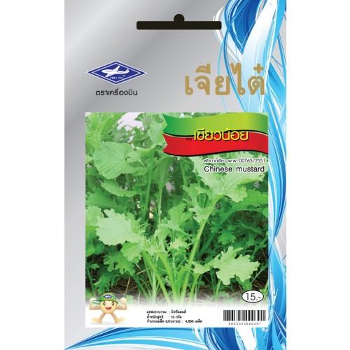 Тайские семена китайской листовой горчицы 15 гр