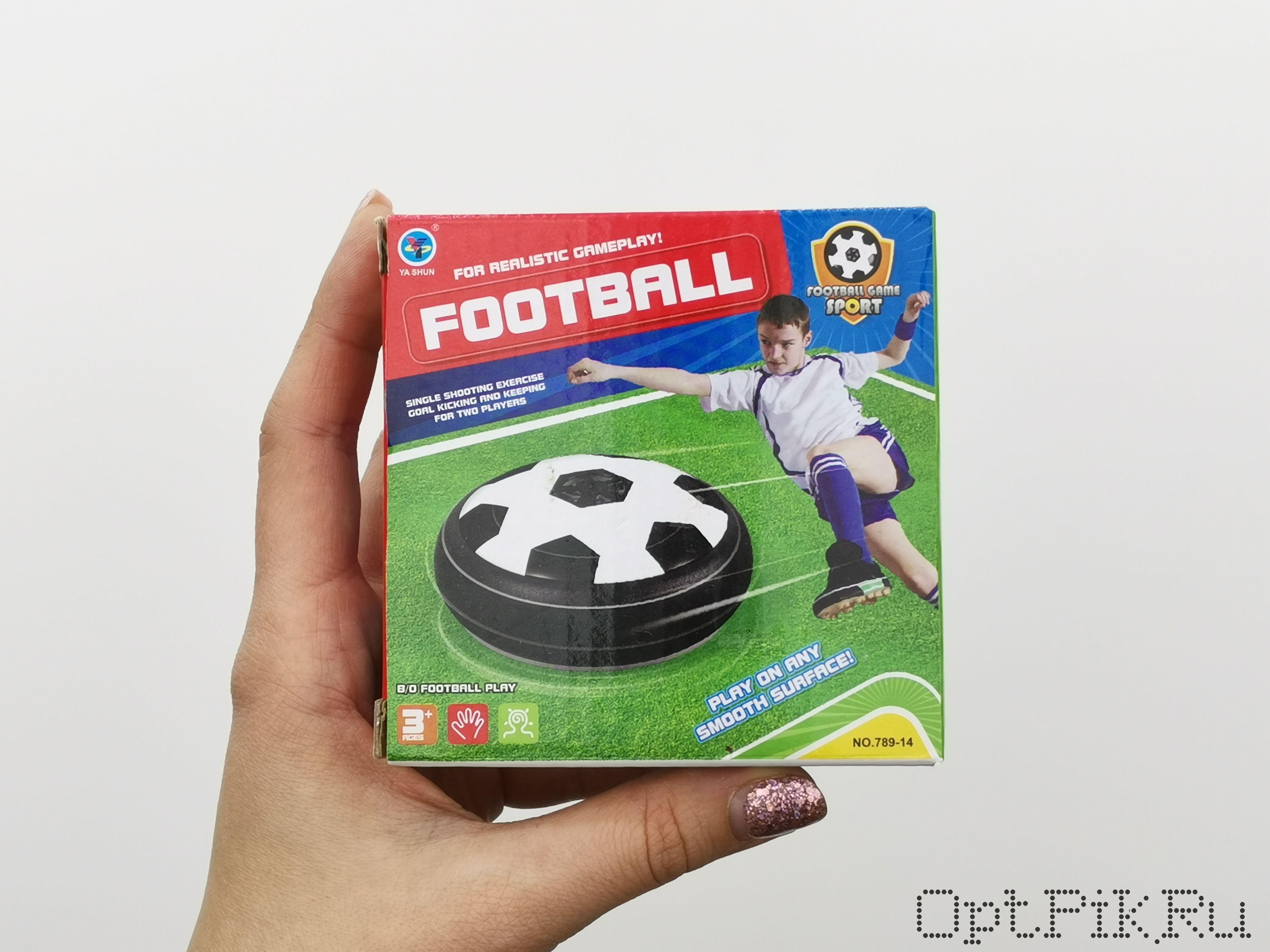 Мини-Аэромяч с подсветкой Football
