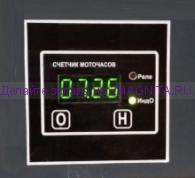СМСРFТ счетчик моточасов с сигнализатором, реле, оповещение фильтра и таймер работы