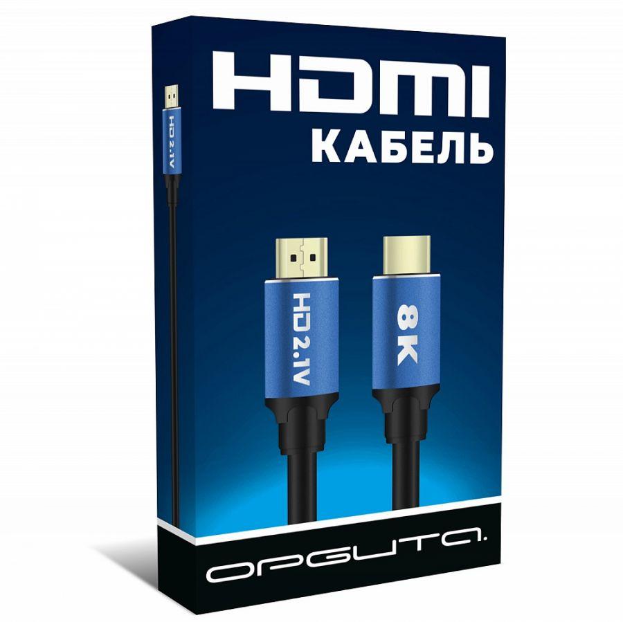 Орбита OT-AVW47 кабель HDMI-HDMI 3м (v2.1, упаковка)