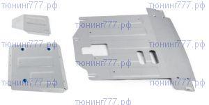 Защита днища, Rival, алюминий 4мм для 2WD