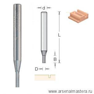 Фреза пазовая монолитная нано сплав 3 x 11 x 60 x 6 DIMAR SO1070013