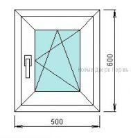 Готовое окно ПВХ 500*600мм