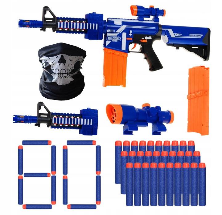 Пистолет NERF BLAZE