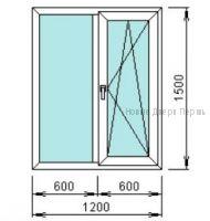 окно ПВХ 1200*1500 мм