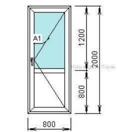 Дверь балконная 800*2000 мм