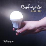 "Лампочка ""Энергия чувств"" - Magic Lamp ""Flash Impulse"""