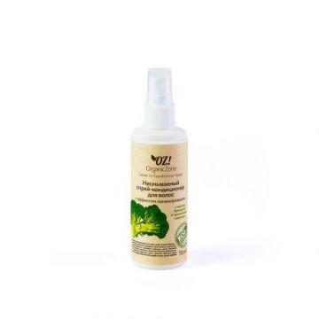 ОрганикЗон - Несмываемый спрей-кондиционер для волос с эффектом ламинирования (с маслом брокколи и протеинами пшеницы)