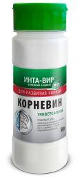 Стимулятор корнеобразования БИО Корневин Инта-Вир 50г