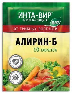 Фунгицид БИО Алирин Б Инта-Вир 10таб.