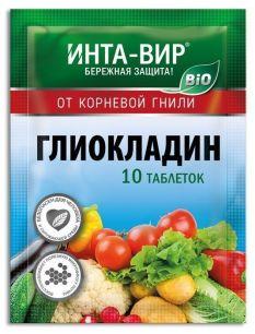 Фунгицид БИО Глиокладин Инта-Вир 10 таб. - все для сада, дома и огорода!
