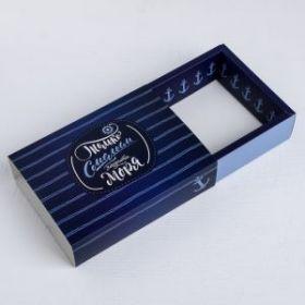 Коробка для сладостей «Смельчаку», 20 × 15 × 5 см