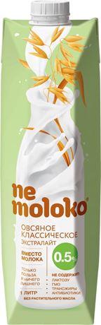 Растительное молоко Nemoloko Экстра лайт, овсяное, 0,5%, 1 л