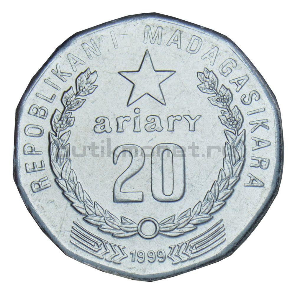 20 ариари 1999 Мадагаскар