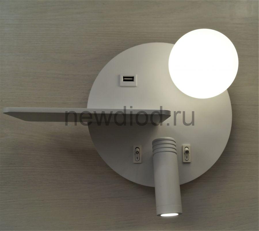 Светильник светодиодный настенный WALL 165 USB-2A 5+3W 4000К 300*240mm белый Oreol
