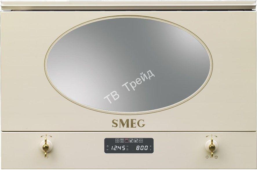 Микроволновая печь встраиваемая smeg MP822PO