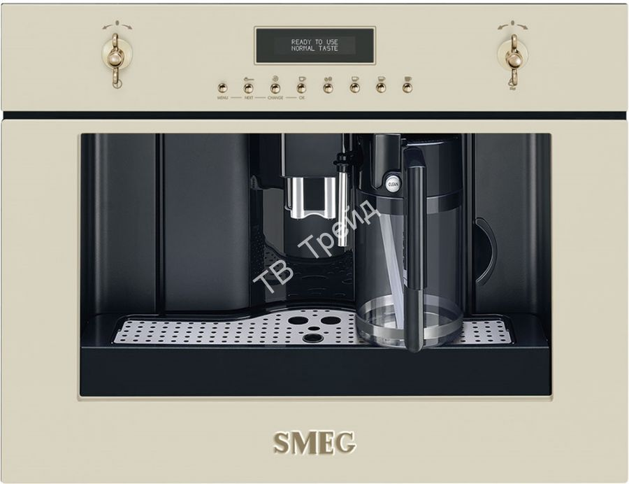 Кофемашина smeg CMS8451P