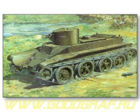 Колесно-гусеничный танк БТ-2 (пулеметн.)