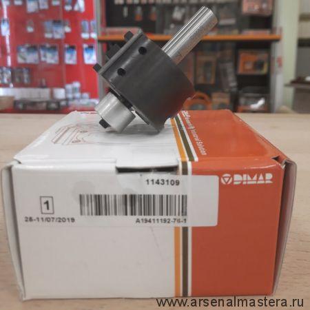Фреза для выборки четверти с подшипником со сменными ножами 50,8 x 29,5 x 84 x 12 T 15,9 DIMAR 1143109