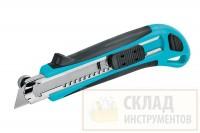 ЦИ Нож обойный с упором (Сегмент)