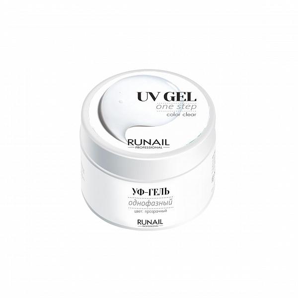 Однофазный УФ-гель RUNAIL №3741 30 г