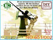 20 мм зенитная автоматическая пушка Oerlikon мод. Мк III(Британия)