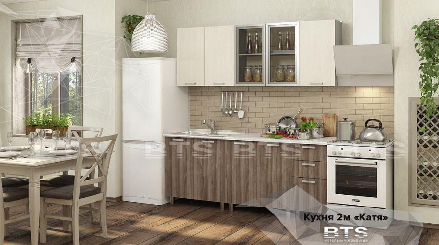 Кухня Катя 2,0 м (BTS)
