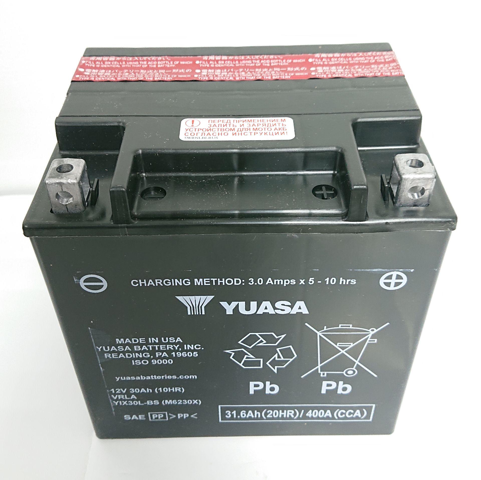 Мото аккумулятор Yuasa оригинал в Новосибирске