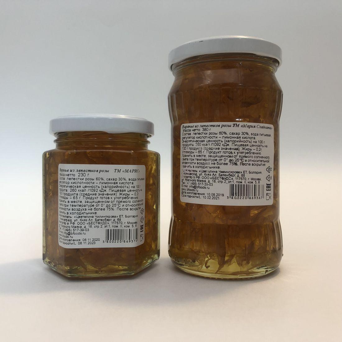 Варенье из лепестков розы - 380 гр