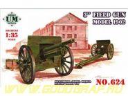 3-дм. полевая пушка обр. 1902 г