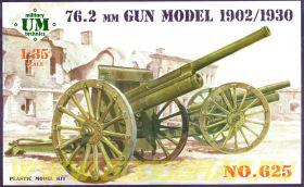 76.2 мм дивизионная пушка обр. 1902-30 г.