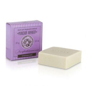 Клеона - Мыло для умывания и бритья «Мужской характер» с отваром подорожника и маслом лаванды 85 гр