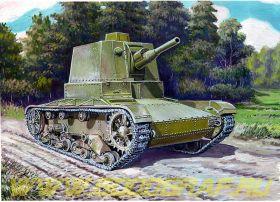 Артиллерийский танк А-39 СССР 30-ых годов(на базе танка Т-26)