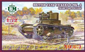 """Британский танк """"Виккерс"""" Е МК. А (с резиновыми гусеницами)"""