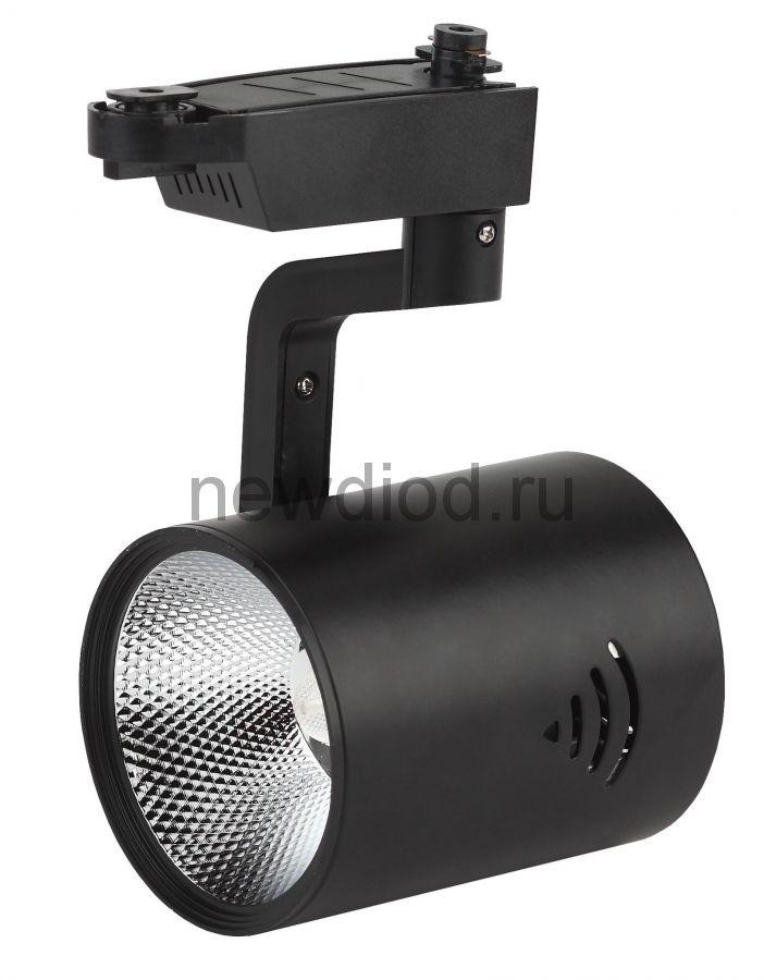 Светильник TR1 - 30 BK Трековый  ЭРА 30Вт черный COB