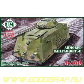 Бронедрезина БДТ-41