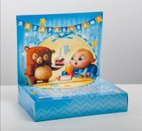 Коробка складная подарочная С рождением малыша 30 х 25 х 13 см