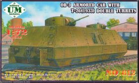Бронеплощадка типа ОБ-3 с двумя башнями танка Т-26 (1933 г.)