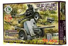 Германские противотанковые пушки 37mm PAK 35/36 и 42mm PAK 41