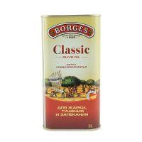 Оливковое масло Borges Classic 1 л