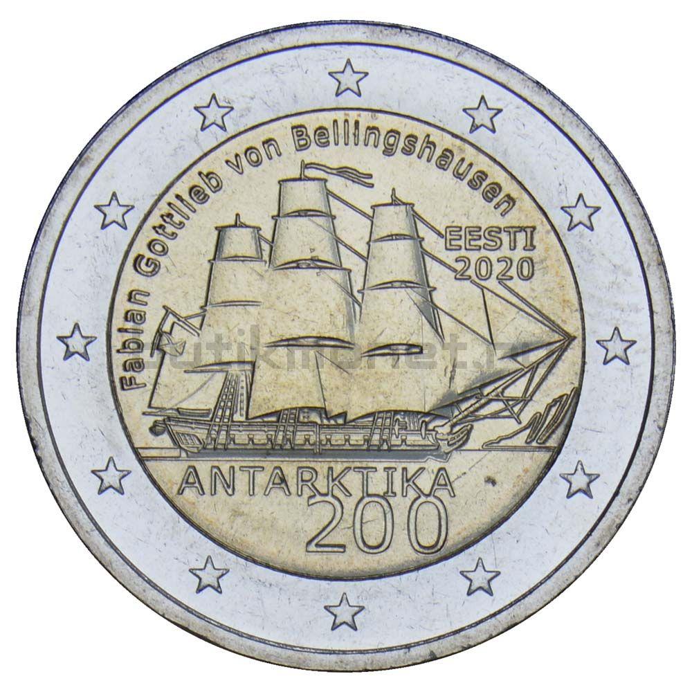 2 евро 2020 Эстония 200 лет открытию Антарктиды