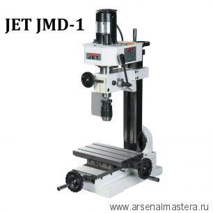 Фрезерно - сверлильный станок настольный для бытового применения 230 В 150 Вт Jet JMD-1 50000020M