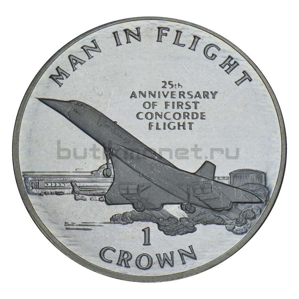 1 крона 1994 Остров Мэн 25 лет первому полёту Конкорда