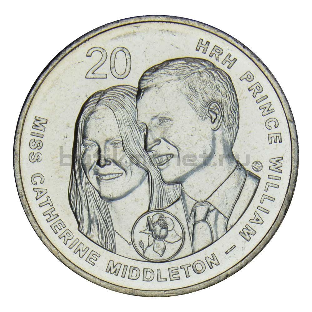 20 центов 2011 Австралия Свадьба Принца Уильяма и Кэтрин Миддлтон
