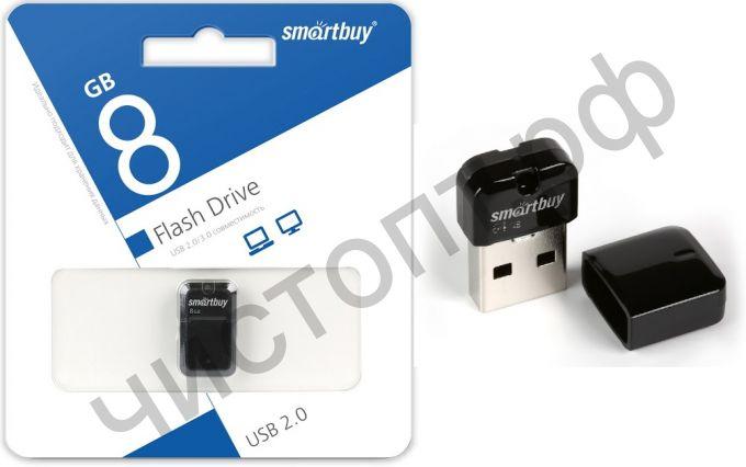 флэш-карта Smartbuy 8GB ART Black