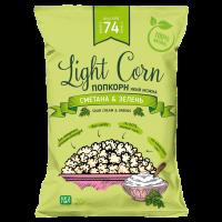 "Попкорн  ""сметана зелень""  Light Corn,60 грамм"
