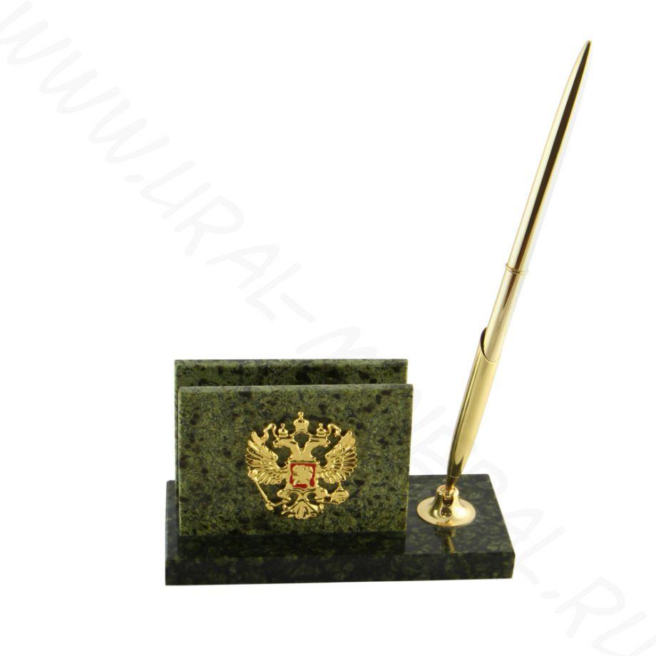 """Письменный набор """"Малый"""" с гербом"""