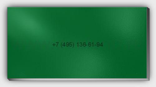 Лист алюм. 2х1500х3000 RAL6037 Зеленый